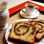 Румънски козунак с орехи, стафиди и какао