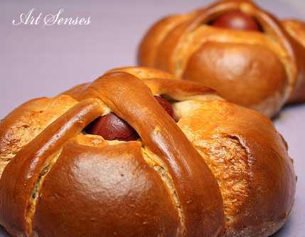 Традиционен португалски Великденски козунак Folar da Pascoa