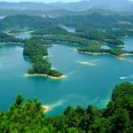 Езерото на хилядата острова  (3)