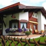 Идеи за дома и градината