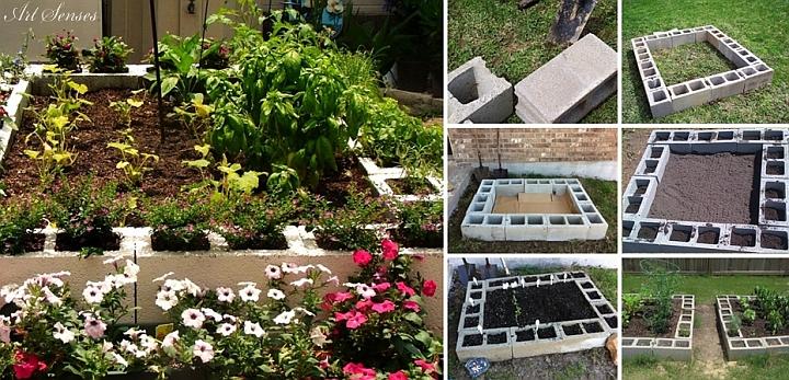 Градински легла от бетонни блокчета